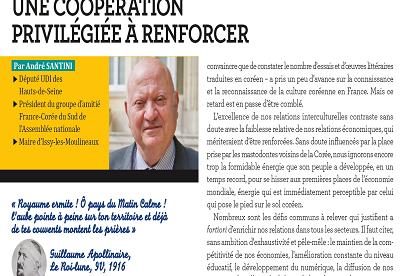 France – Corée : une coopération privilégiée à renforcer